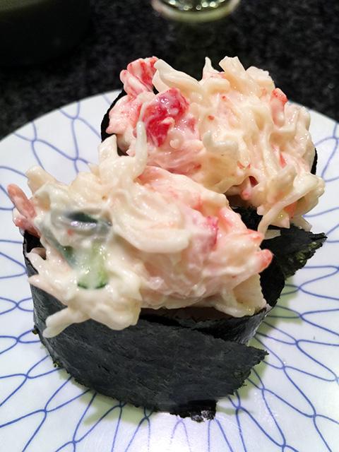 Imitation Crab Salad Gunkan-Maki