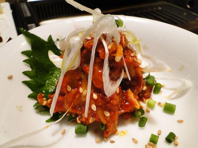 Spicy Fish Innards