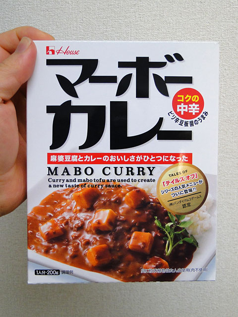 Mabo Curry