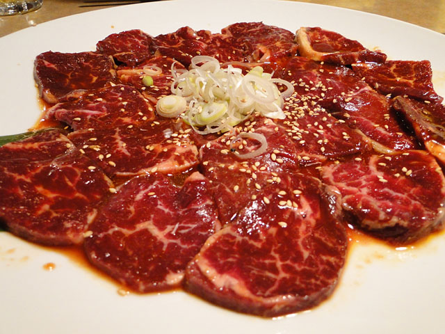 Beef Diaphragm