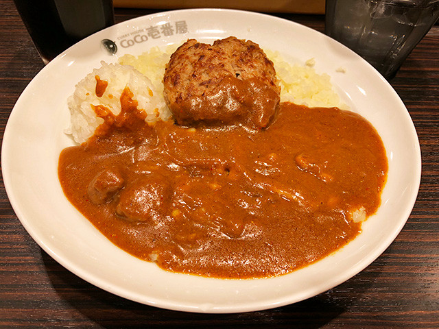CoCo de Off Curry B