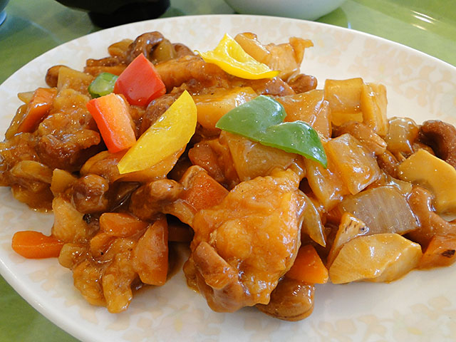 Fried Chiken with Cashew Nuts