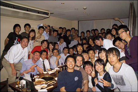 Fukuzumi Family Party