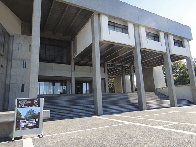 Nagoya University Symposion
