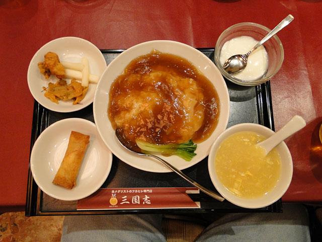 Sharkfin Rice