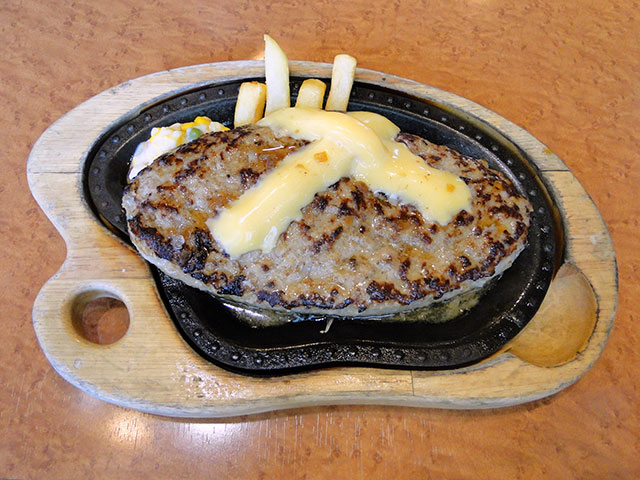 400 g Cheese Burg Steak