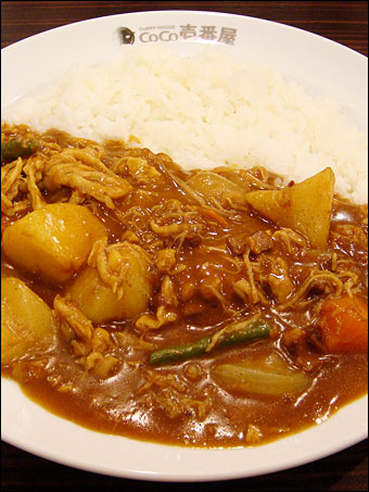 Stewed Chicken Curry with Vegetables and Natto