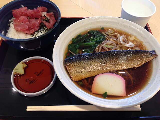 Herring Soba and Tuna Rice Bowl