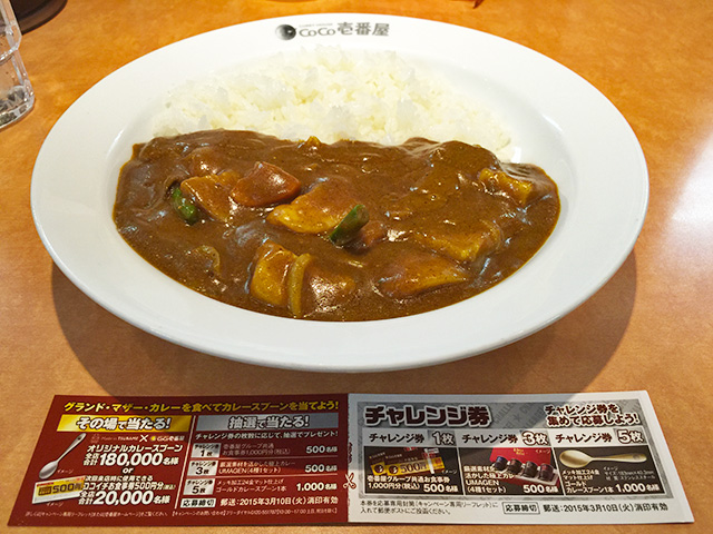 2nd Grand Mother Curry