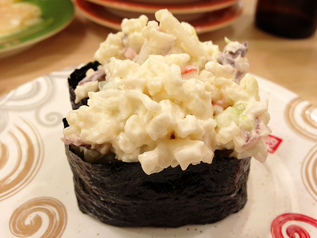 Seafood Salad Nigiri Sushi