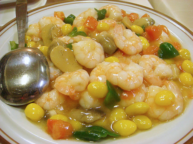 Sauteed Shrimp with Ginkgo Nut