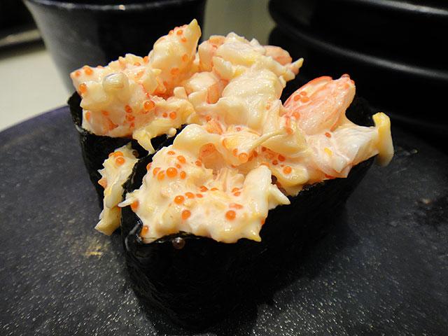 Chiyoda Sushi