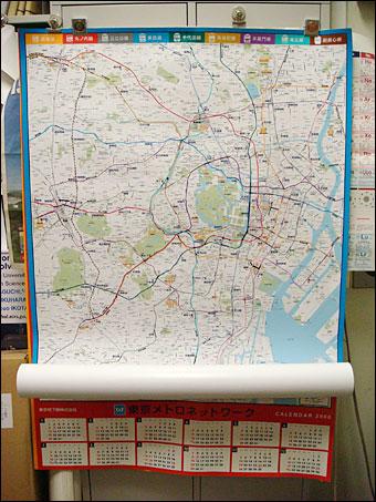 Metro Network Calendar