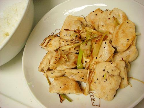 Chicken Breast Saute