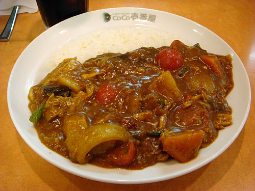 Half Order Pork Curry with Stewed Chicken and Summer Vegetables