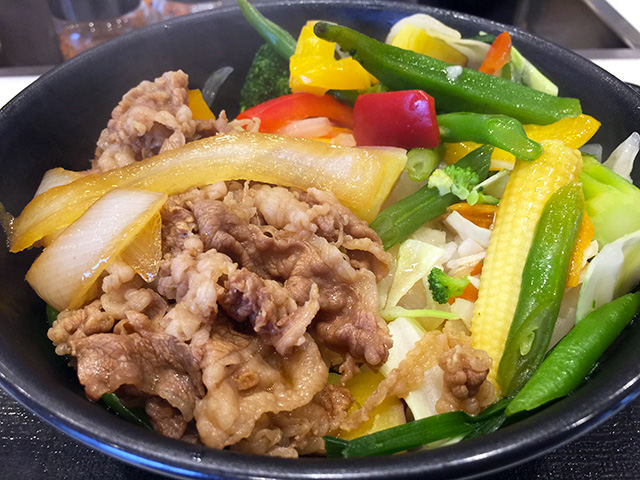 Vegetable Beef Bowl