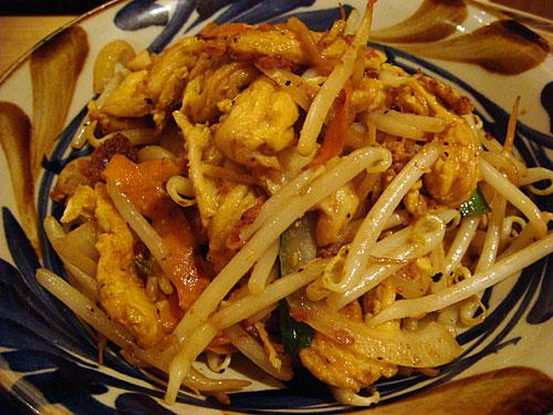 Wheat Gluten Champuru