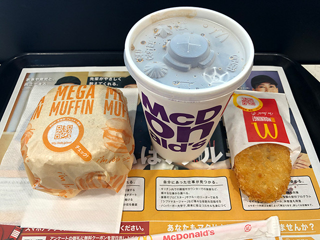 MEGA MUFFIN MEAL