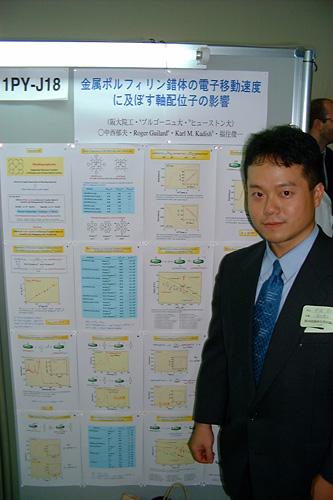 49th JSCC Symposium