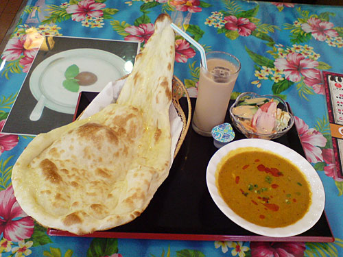 Today's Curry