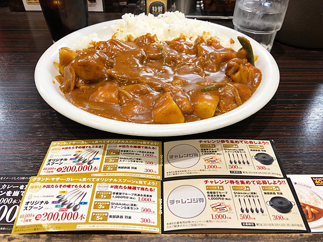 32nd and 33rd Grand Mother Curry