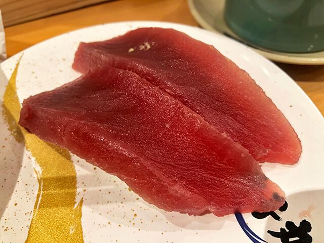 Lean Tuna Nigiri Sushi