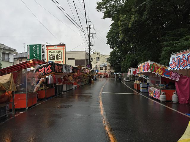 Sengen Street