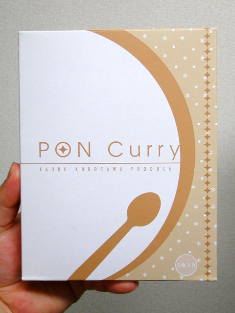 PON Curry(White)