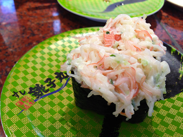 Imitation Crab Salad Gunkan-Maki of Choshi-Maru
