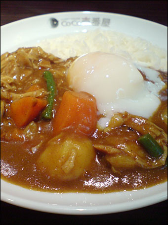 Stewed Chicken Curry with Vegetables and Half-Boiled Egg