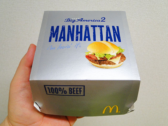 MANHATTAN Burger