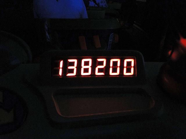 138200