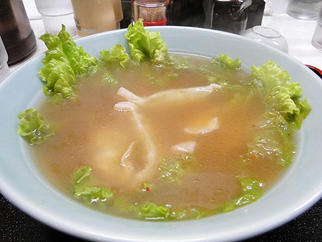 Soup Gyoza Dumplings
