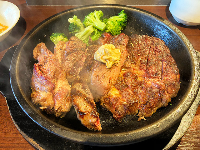 450 g Wild Steak