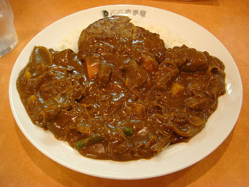 Beef Curry with Hamburger, Vegetables, and Cheese