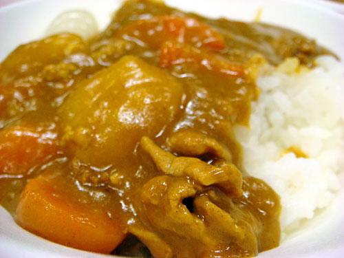 Kan-Ichi Curry