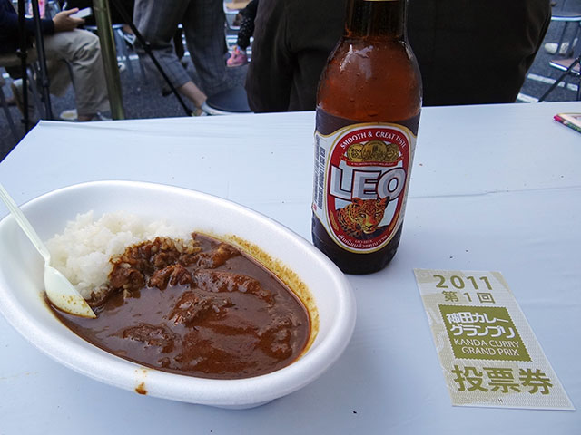 Pork Curry and Rice with LEO Beer
