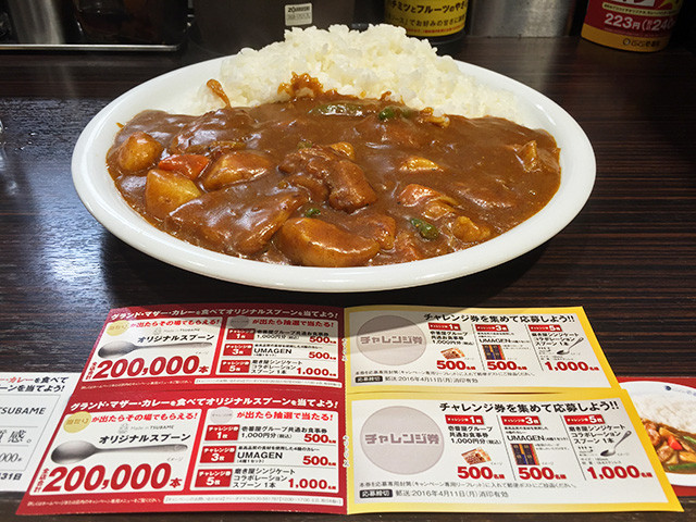 42nd and 43rd Grand Mother Curry