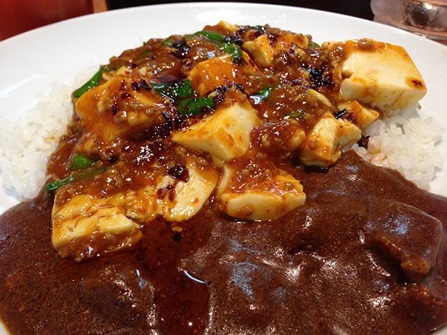 Mara Tofu Curry