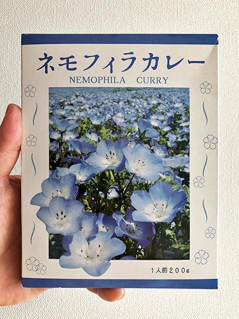 Nemophila Curry