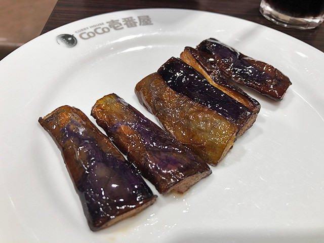 Fried Egg Plants