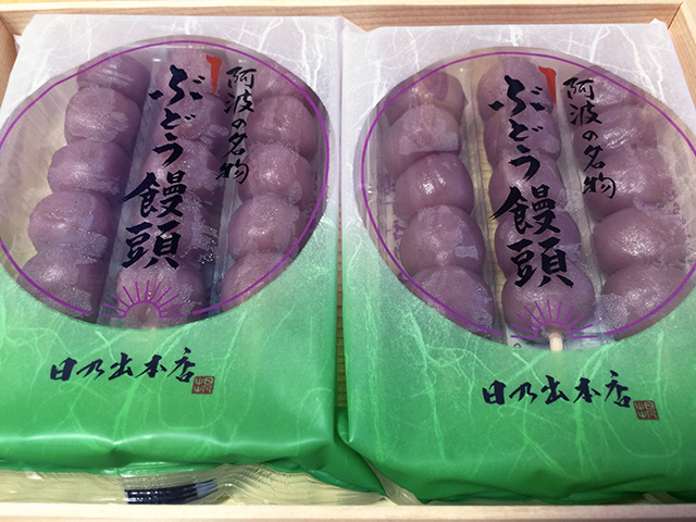 Grape Dumplings