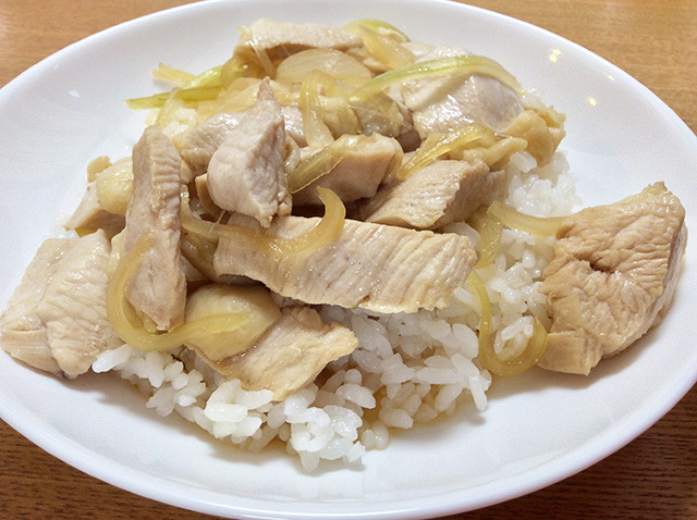 Steamed Chicken Rice Bowl