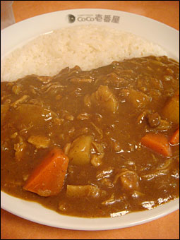 Stewed Chicken Curry with Various Toppings
