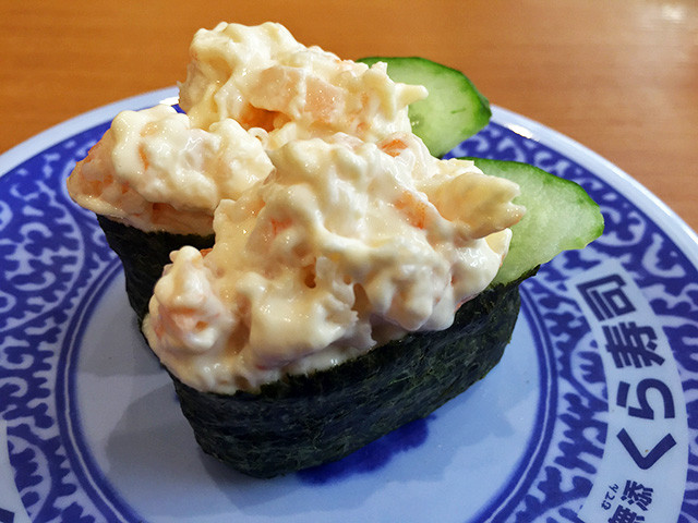 Shrimp Mayonnaise Gunkan-Maki