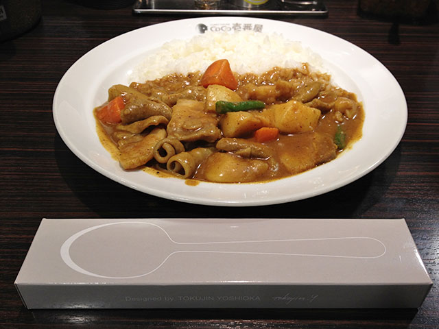 18th Grand Mother Curry with Beef Giblets