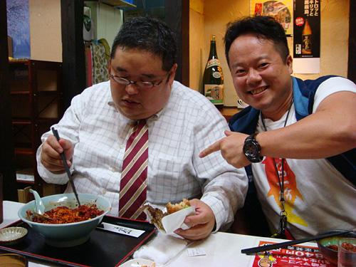 Mr. Tokumori and Me