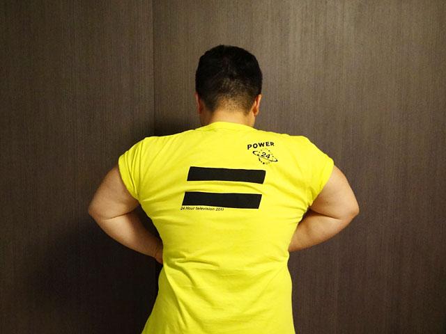 Chari T-shirt 2011