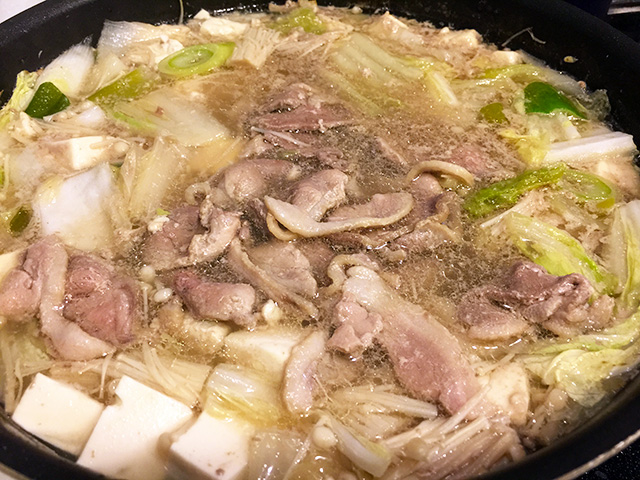 Duck Hot Pot