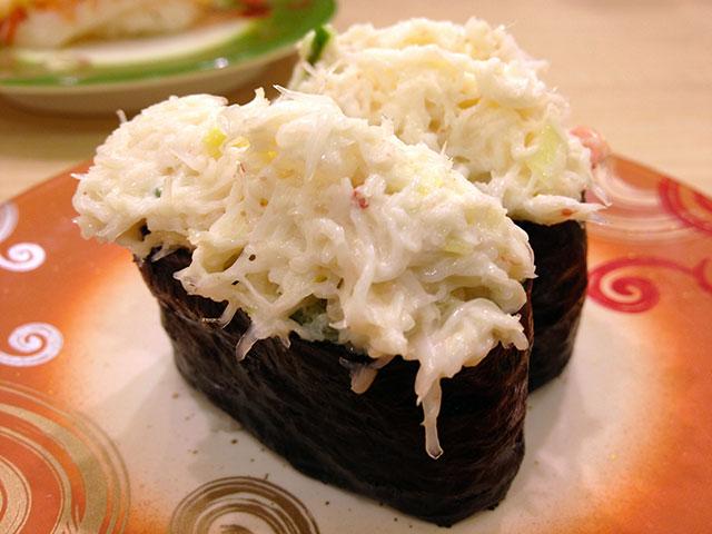 Crab Salad Nigiri Sushi